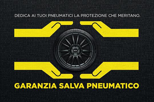 Promotion Title